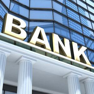 Банки Умбы