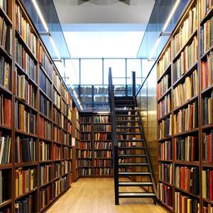 Библиотеки Умбы