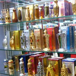 Парфюмерные магазины Умбы
