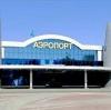Аэропорты в Умбе