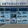 Автомагазины в Умбе