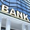 Банки в Умбе
