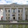 Дворцы и дома культуры в Умбе