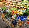 Магазины продуктов в Умбе