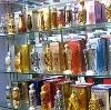 Парфюмерные магазины в Умбе