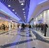 Торговые центры в Умбе